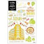 【青青文具】旅行時光--寶島台灣遊系列(台南)明信片