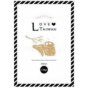 【青青文具】旅行時光--LOVE TAIWAN 明信片(阿里山)
