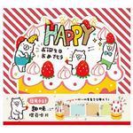 簡單生活-趣味(生日)中型卡片