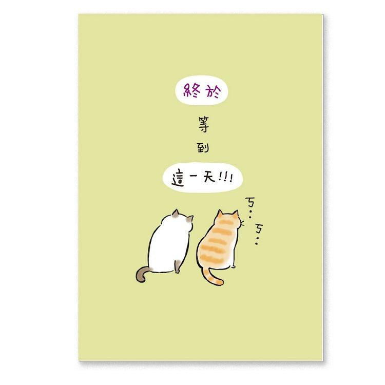【九達】O-cat質感卡片-Happy生日