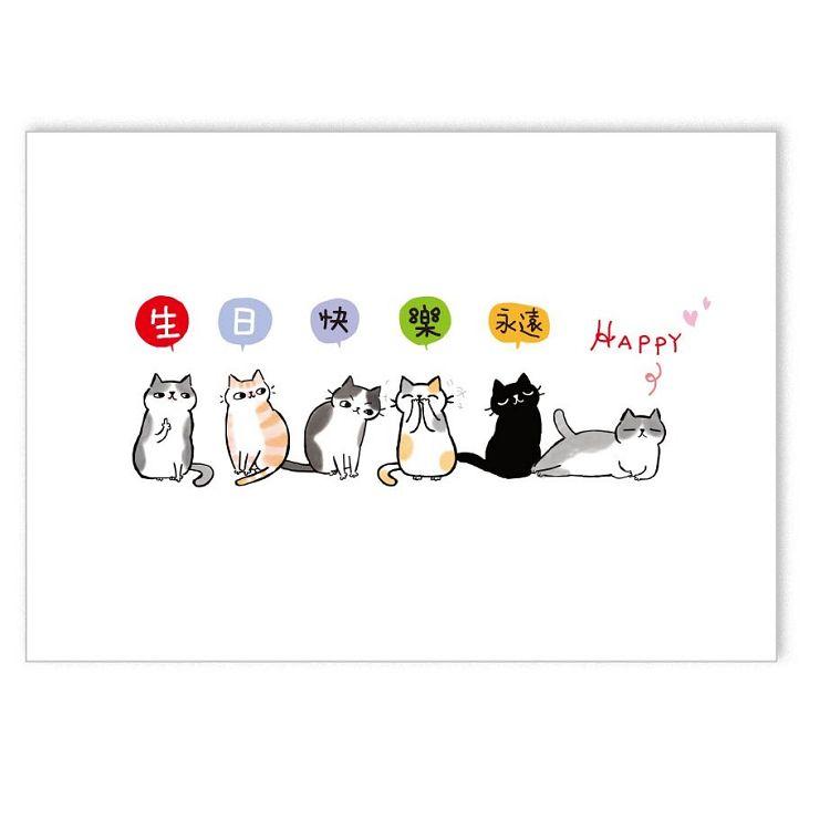 【九達】O-cat質感卡片-Happy