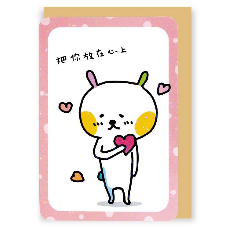 【柏格文具】動物小伙伴卡片 放在心上