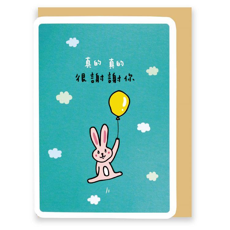 【柏格文具】歡樂動物卡 真的很謝謝你