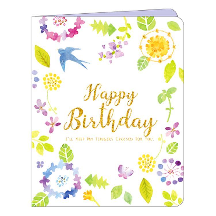 【南寶興】花漾萬用小卡-HAPPY BIRTHDAY