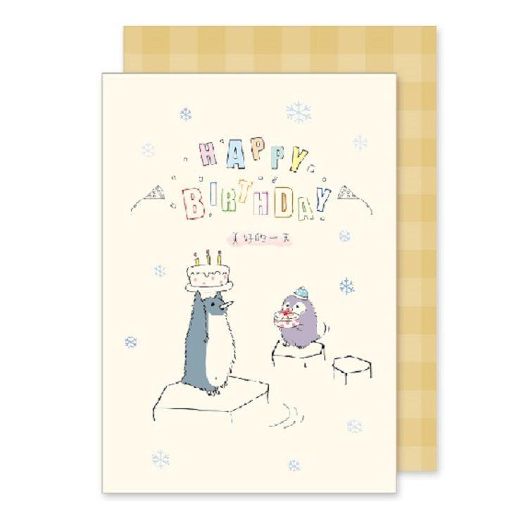 【三瑩】小窩心彩印卡-企鵝