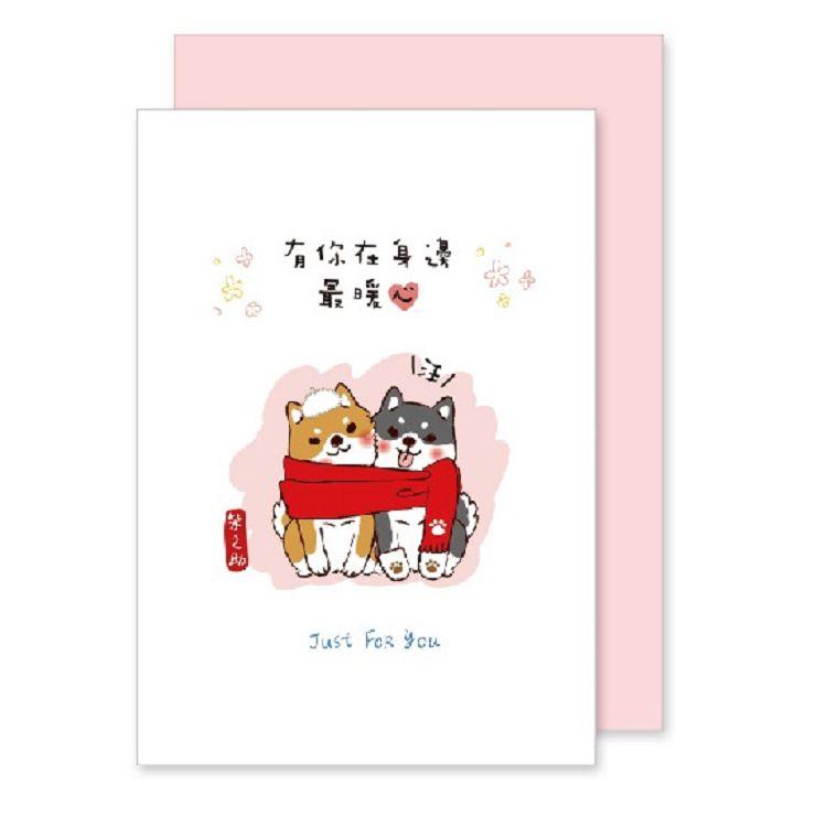 【三瑩】柴之助50K彩印卡片-最暖心