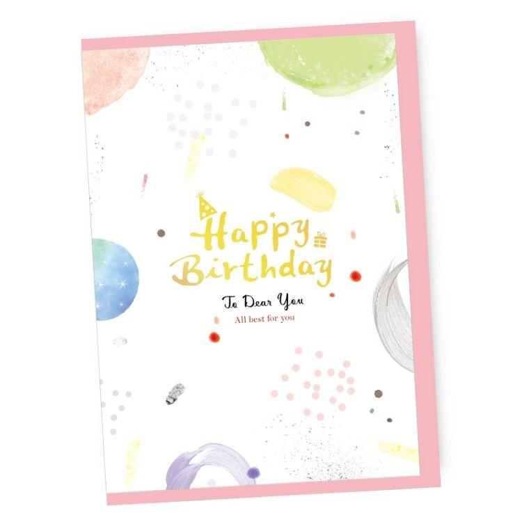 【九達】水彩燙金卡片-HAPPY BIRTHDAY