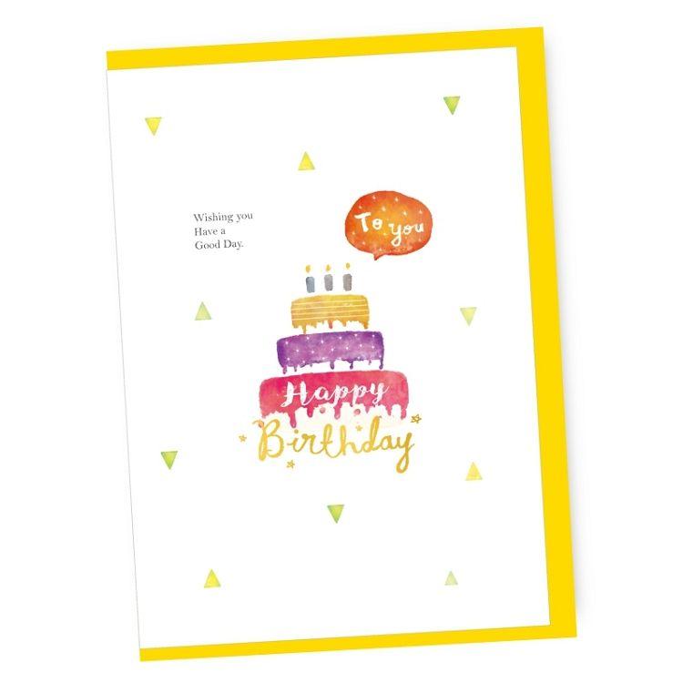 【九達】水彩燙金卡片-蛋糕