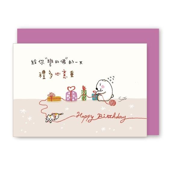 【三瑩】好朋友祝福卡片-禮物熊
