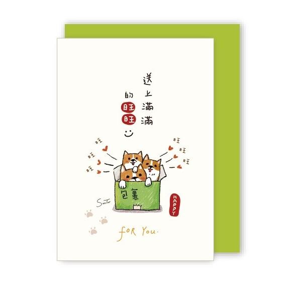 【三瑩】好朋友祝福卡片-柯基