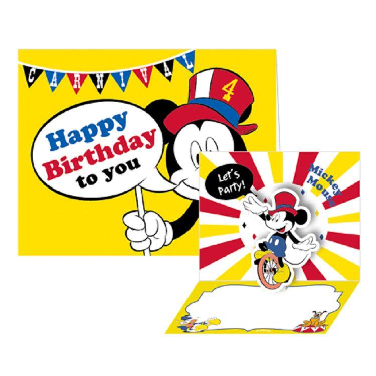 【南寶興】迪士尼立體小卡米奇-Happy Birthday