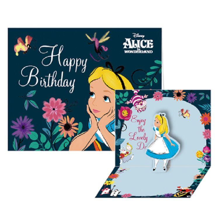 【南寶興】迪士尼立體小卡愛麗絲-Happy Birthday