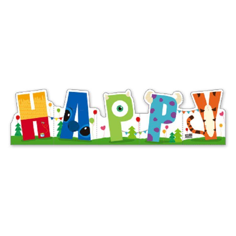 【南寶興】迪士尼字母HAPPY字母卡片-金蔥維尼系列