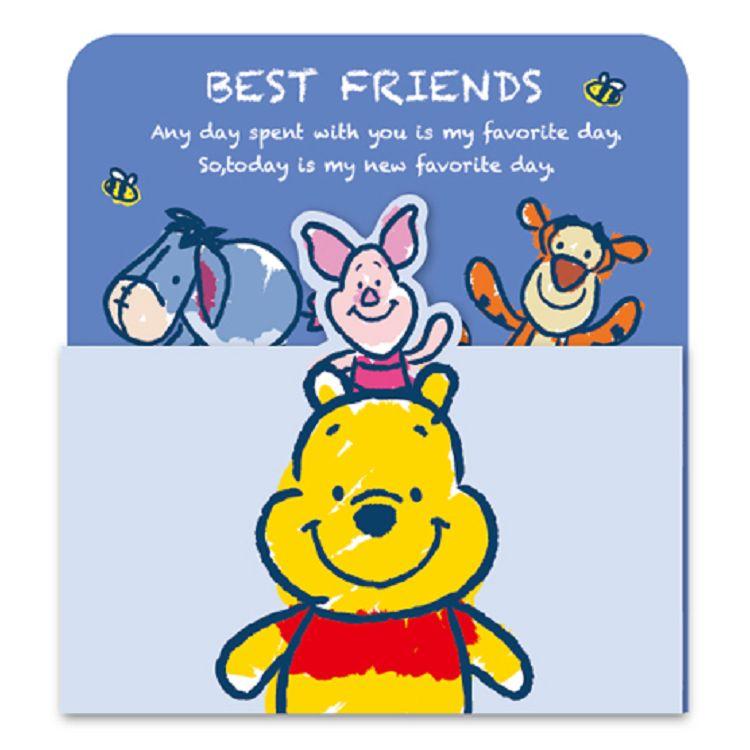【南寶興】迪士尼3摺卡片-維尼小豬藍