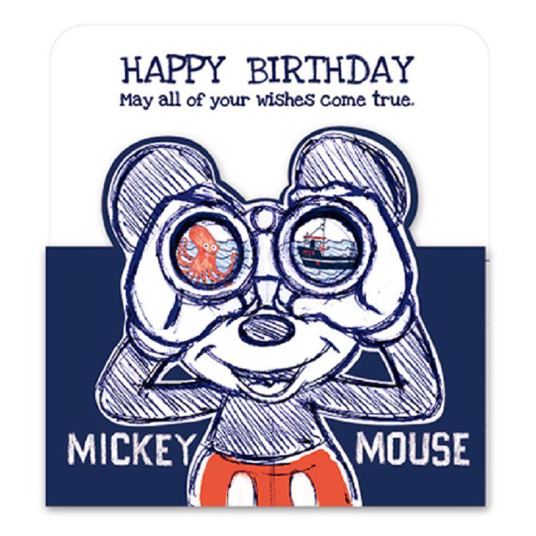【南寶興】迪士尼3摺卡片-望遠鏡米奇