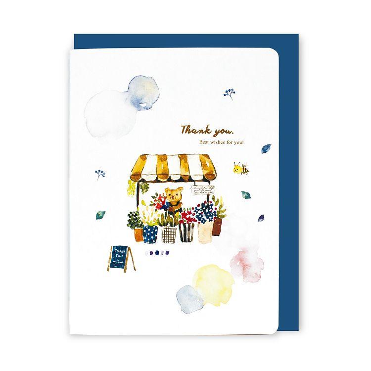 【柏格文具】水彩簽名大卡-小熊花店
