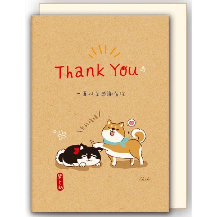 【三瑩】柴之助50K牛皮卡片-Thank You
