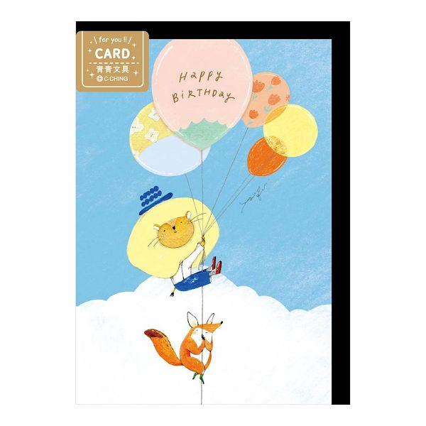 簡單生活-動物派對生日卡-有你的包裹