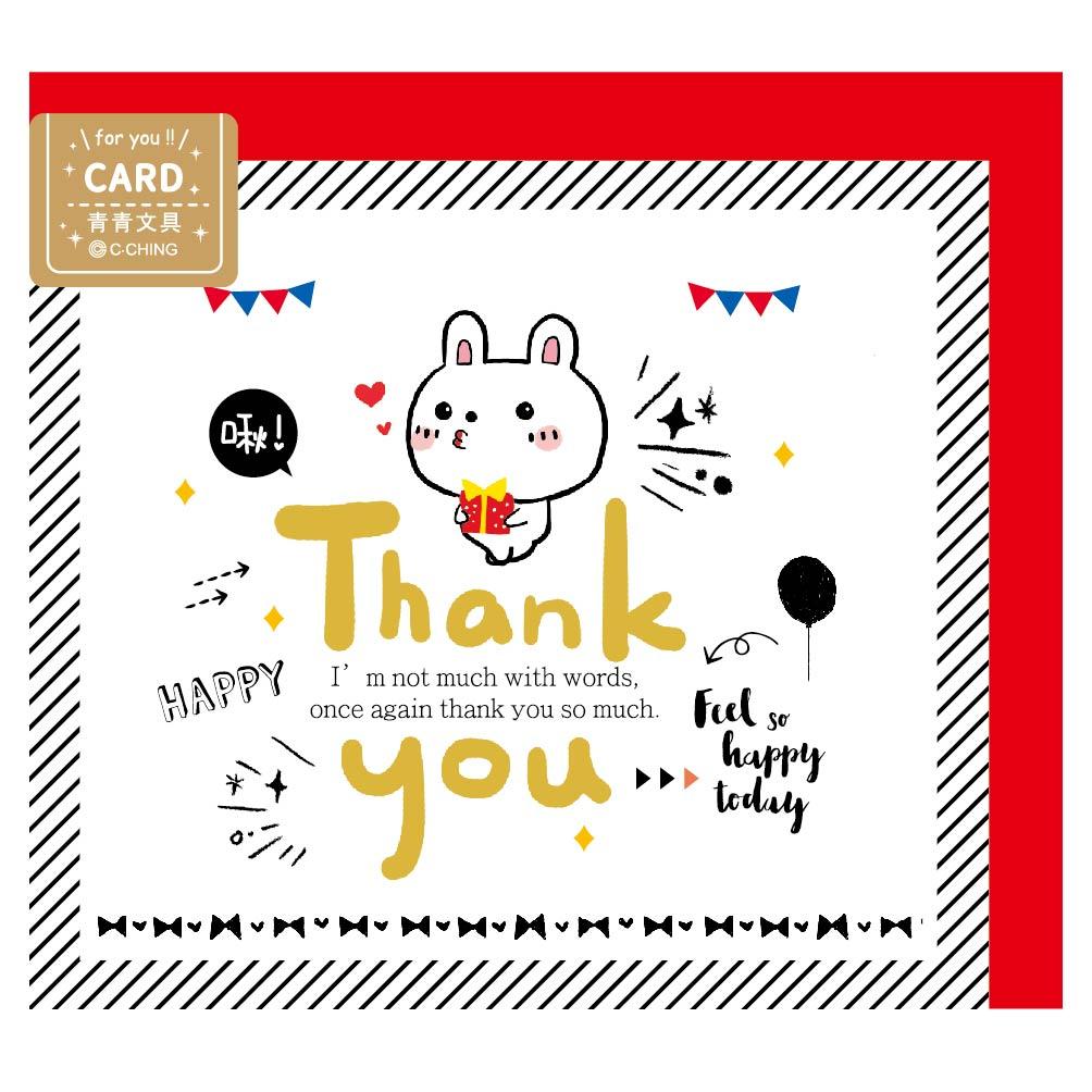 【青青】簡單生活-兔兔簽名卡-謝謝你