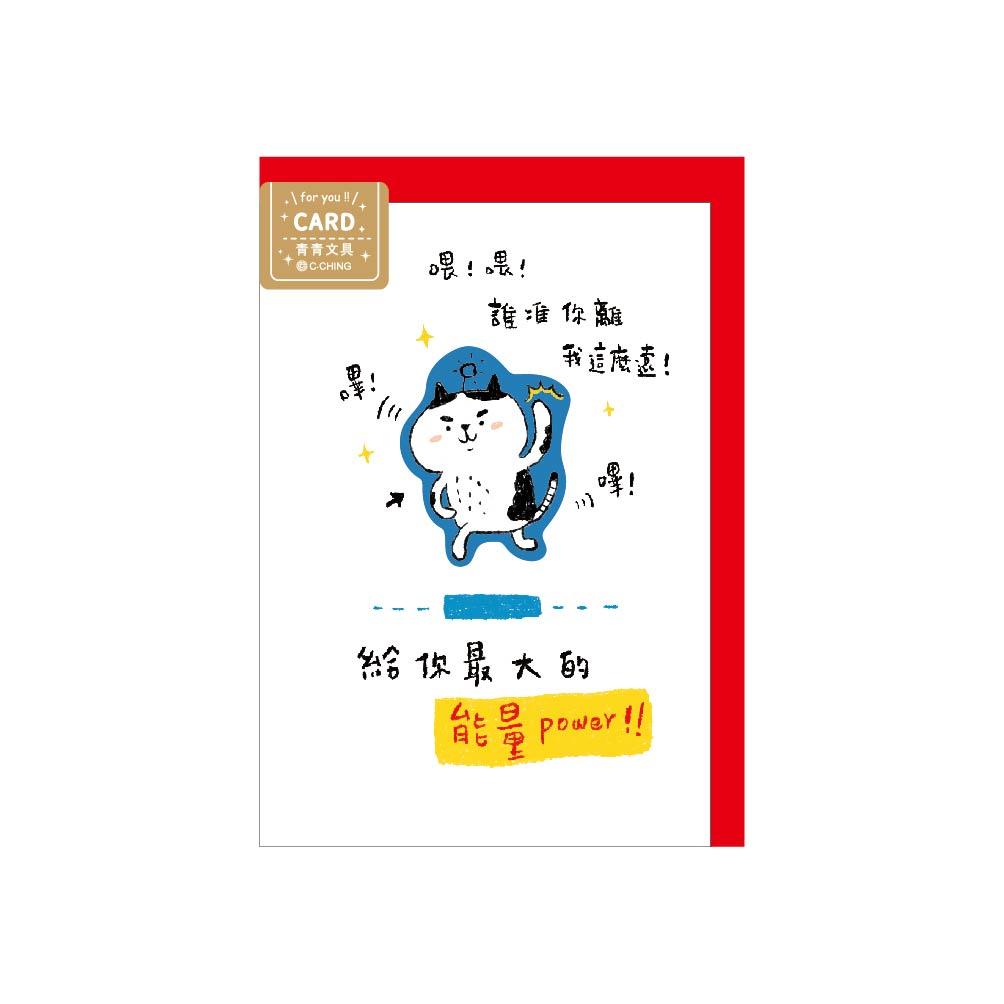 【青青】簡單生活-動物立體萬用卡-最強WIFI