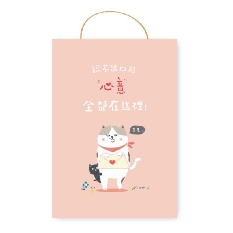 小動物吊繩卡片-貓咪