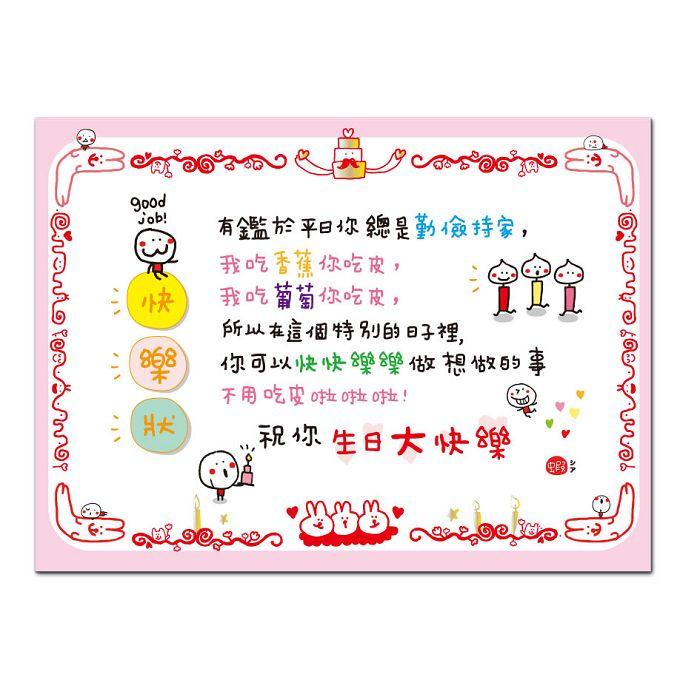 【九達】蝦米郎A4大卡-感蝦
