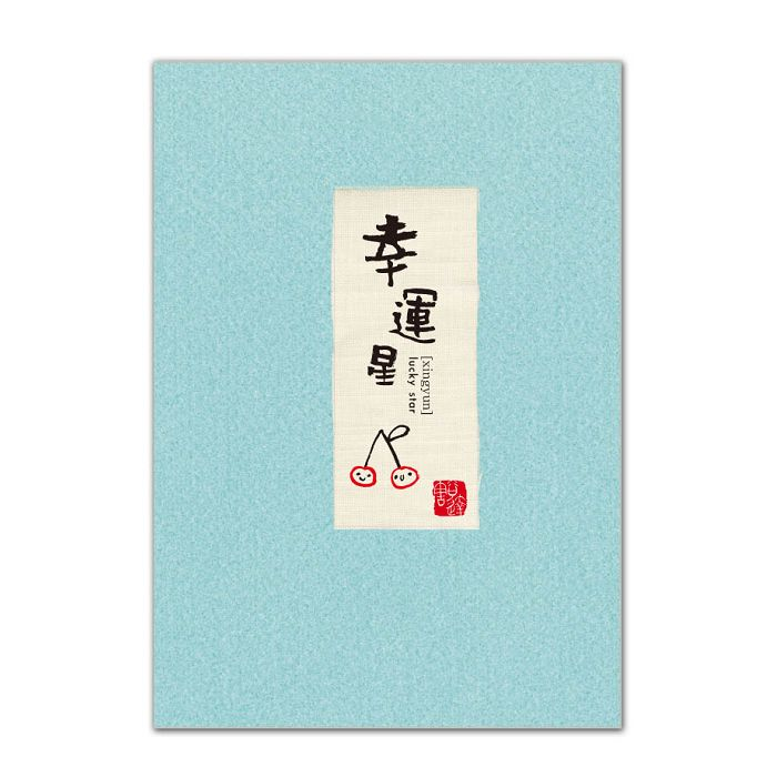 【九達】文青精裝卡-幸運星