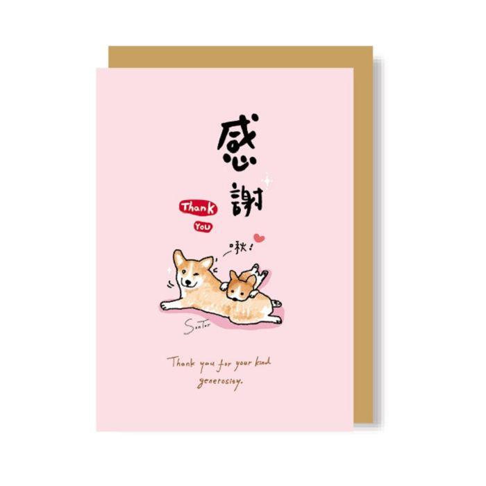 【三瑩】小柯基50K卡片-感謝