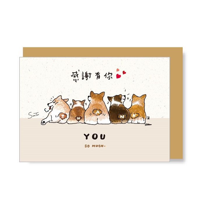 【三瑩】小柯基50K卡片-感謝有你