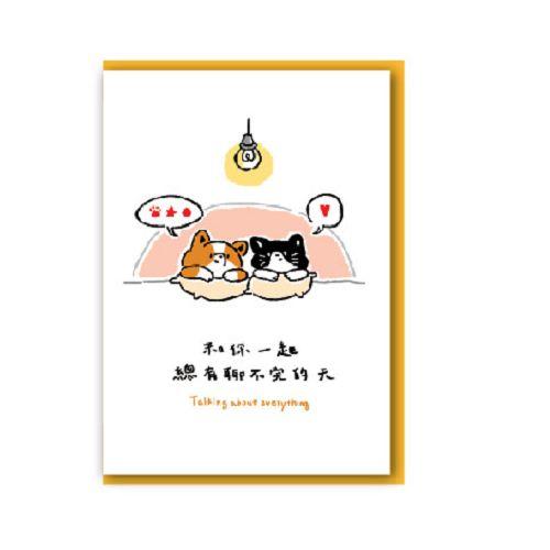 【九達】暖暖萬用卡-無話不談