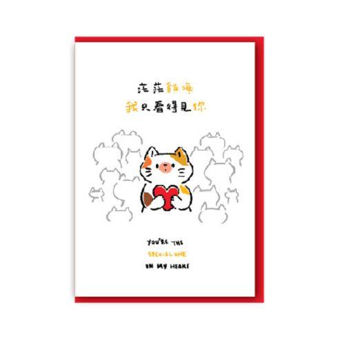 【九達】暖暖萬用卡-茫茫貓海