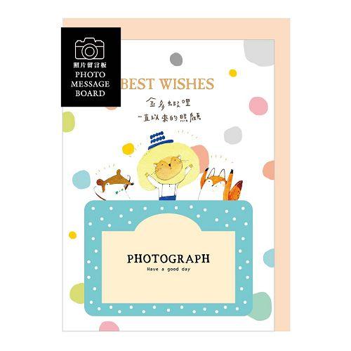 【青青】簡單生活-4*6照片留言大卡-動物派對