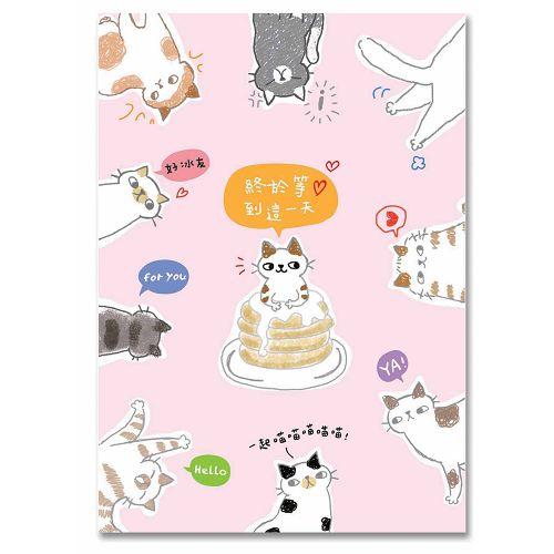 貓咪卡片-等到這一天