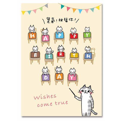 貓咪卡片-集氣