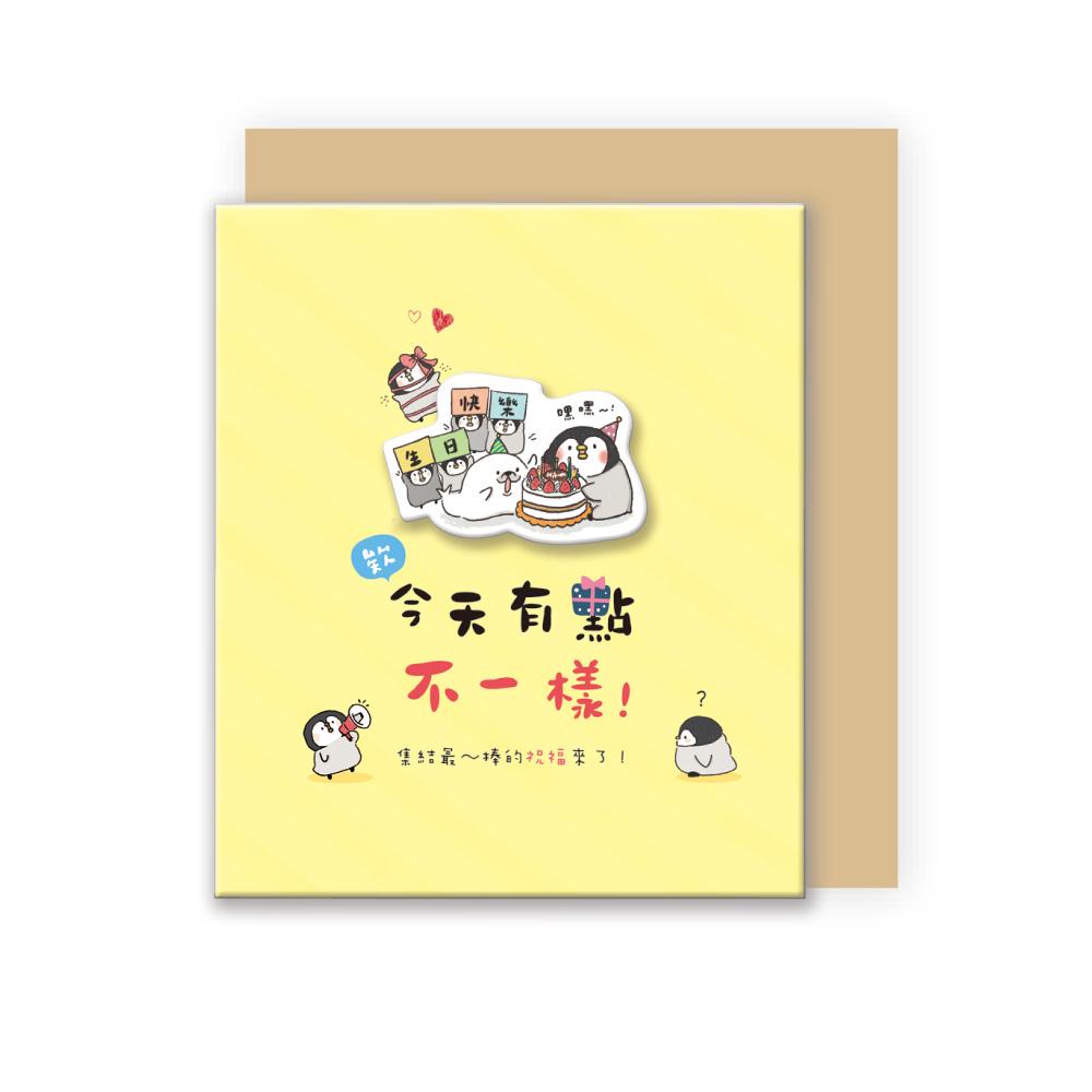 小淘企PO醬厚版立體貼簽名卡-黃
