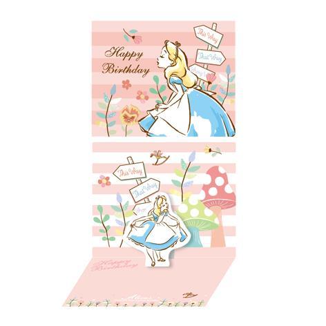 迪士尼立體小卡-愛麗絲