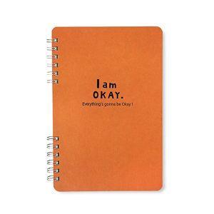 【柏格文具】Iam okay 42K週計劃 橘