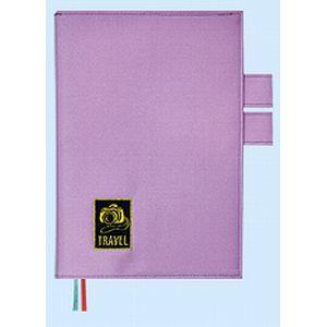 TRAVEL-B6自填式半年誌(1日1頁)-C紫