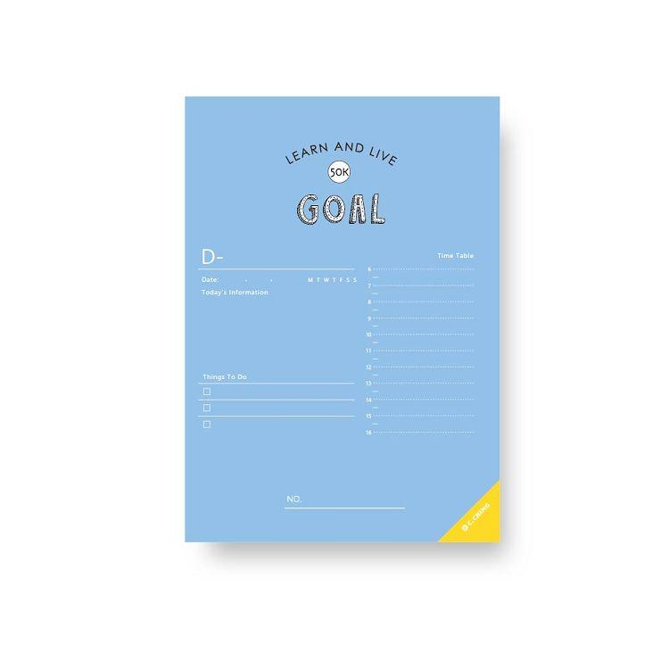 【青青】Choice-50k LifeLog規劃冊-目標衝刺計劃