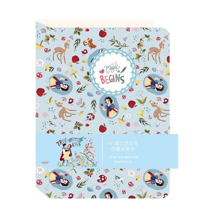 迪士尼公主手帳本-藍