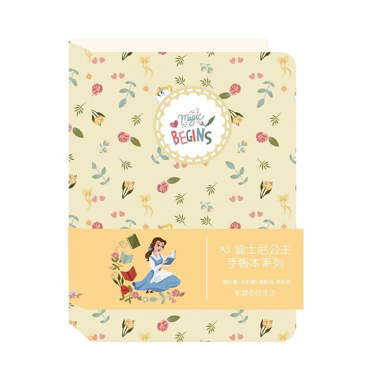 迪士尼公主手帳本-黃