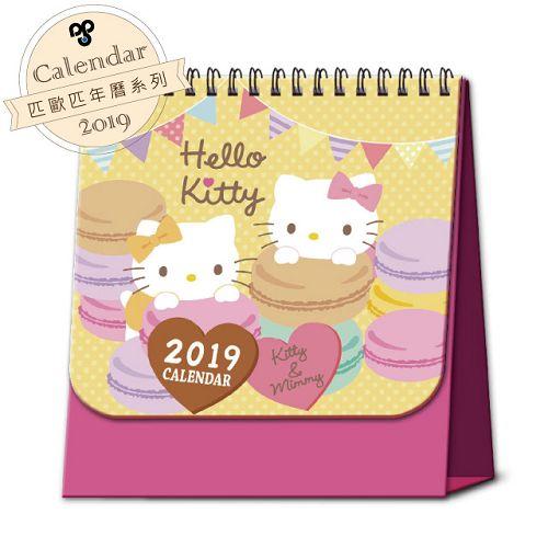 2019立體紙桌曆-kitty黃