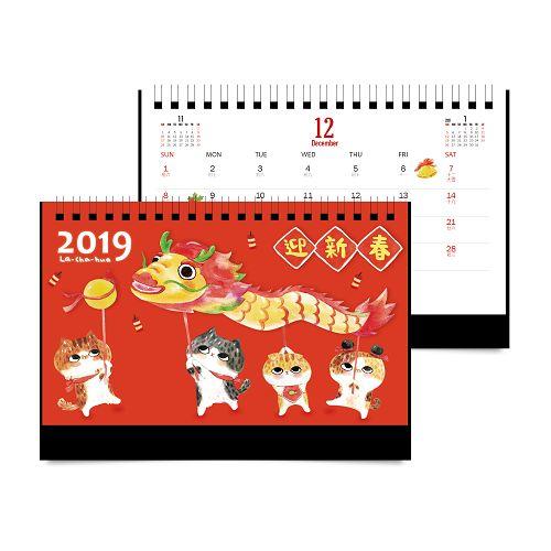 2019 拉查花小桌曆-飛龍在天