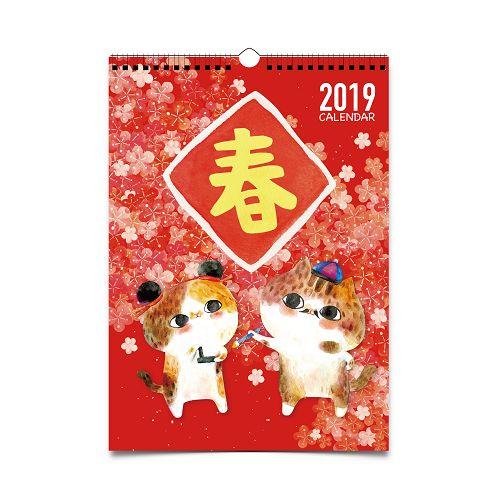 2019 拉查花直式掛曆-喜迎新春