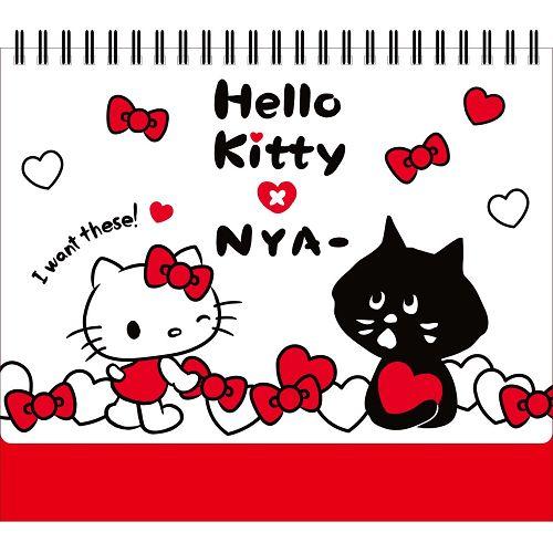 2019 Hello Kitty X NYA大桌曆