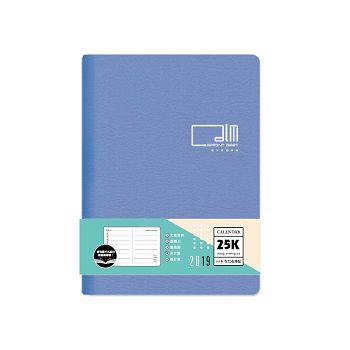 【青青】2019 25K橫式週誌(左7右筆記)-水藍
