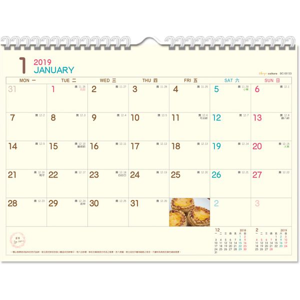 【珠友】2019 16K吊掛式三角月曆(彩色)