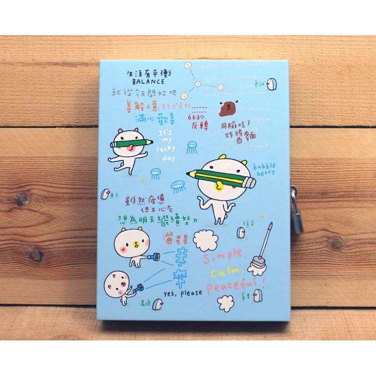 白熊日記本(藍)