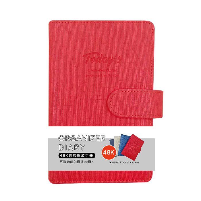 簡單生活-經典格紋48K萬用手冊-紅