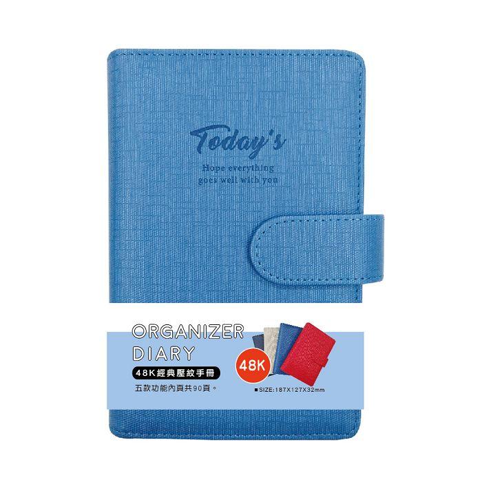 簡單生活-經典格紋48K萬用手冊-寶藍